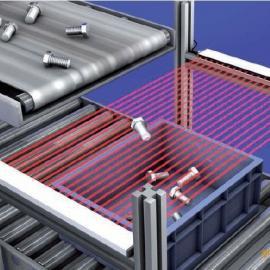 微小物体检测-检测光幕