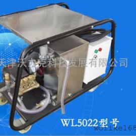 沃力克供应超高压清洗机 适用于炉床、水泥垢层、预热器除垢!