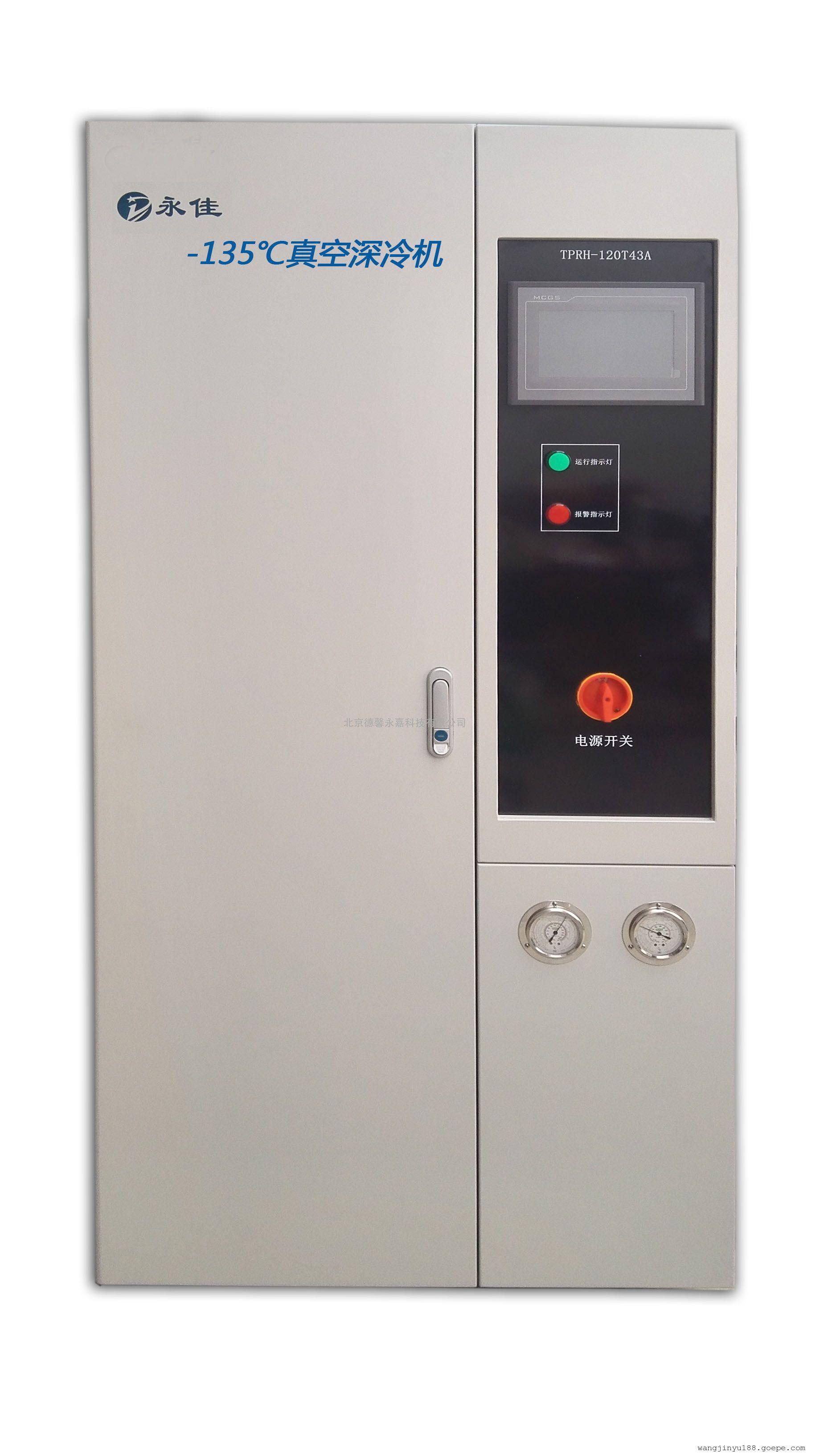 polycold超低温捕集泵