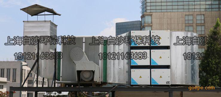 上海餐饮 酒店 环保 厨房 静电式油烟净化设备 厂家直销