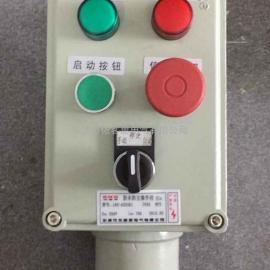 【温州防水操作柱厂家】 【铝合金二钮二灯一开关操作柱 】