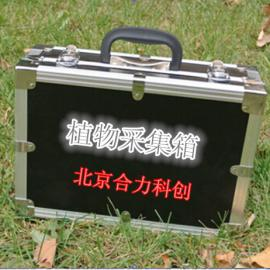 植物采集工具箱 型号:HL-ZCX 植保工具箱