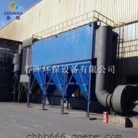 煤磨收尘PPC-96-5气箱脉冲袋式除尘器应用广泛的原因