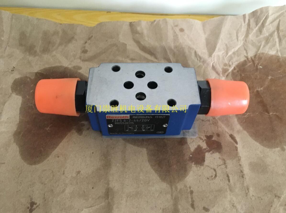 进口原装力士乐Z2FS6-2-44/2QV 节流阀