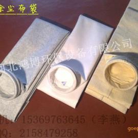 河北鸿博厂家供应 电厂专用pps除尘布袋 耐高温除尘袋