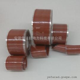 硅橡胶绝缘带 绝缘冷缩带 硅橡胶冷缩绝缘带