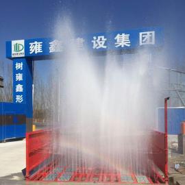 天津汉沽宝坻滚轴式洗车台加盟无接触洗车机