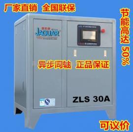 青岛静音空压机低噪音空气压缩机