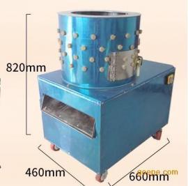 鲁辰LC-TMJ河南周口节能省电拔毛机 电动打毛机厂家