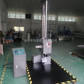 创鑫CX-S50双臂跌落试验机-双冀跌落试验台