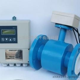 化工废水,自来水,循环水流体电磁流量计500口径