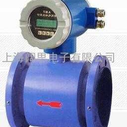 APURE水质分析仪电磁流量计工业在线流量计DN40一体式