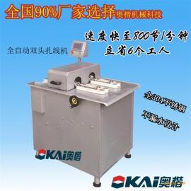 烤肠扎线机 全自动烤肠扎线机