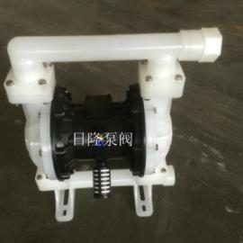 QBK-40 塑料气动隔膜泵
