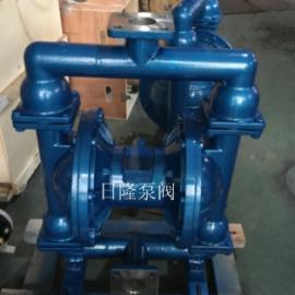 QBY-50白口铁吹气隔阂泵