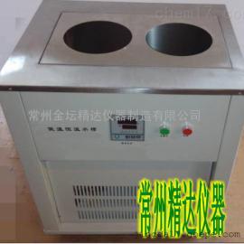 低温(冷冻)恒温水浴锅
