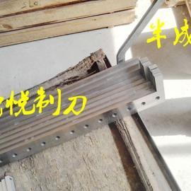 精密切片裁切刀片瓦楞纸裁切机刀铜箔裁切刀具生产厂家
