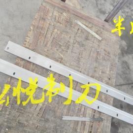 优质平板裁切机刀片卷料裁切机切刀电脑切片机刀具生产厂家