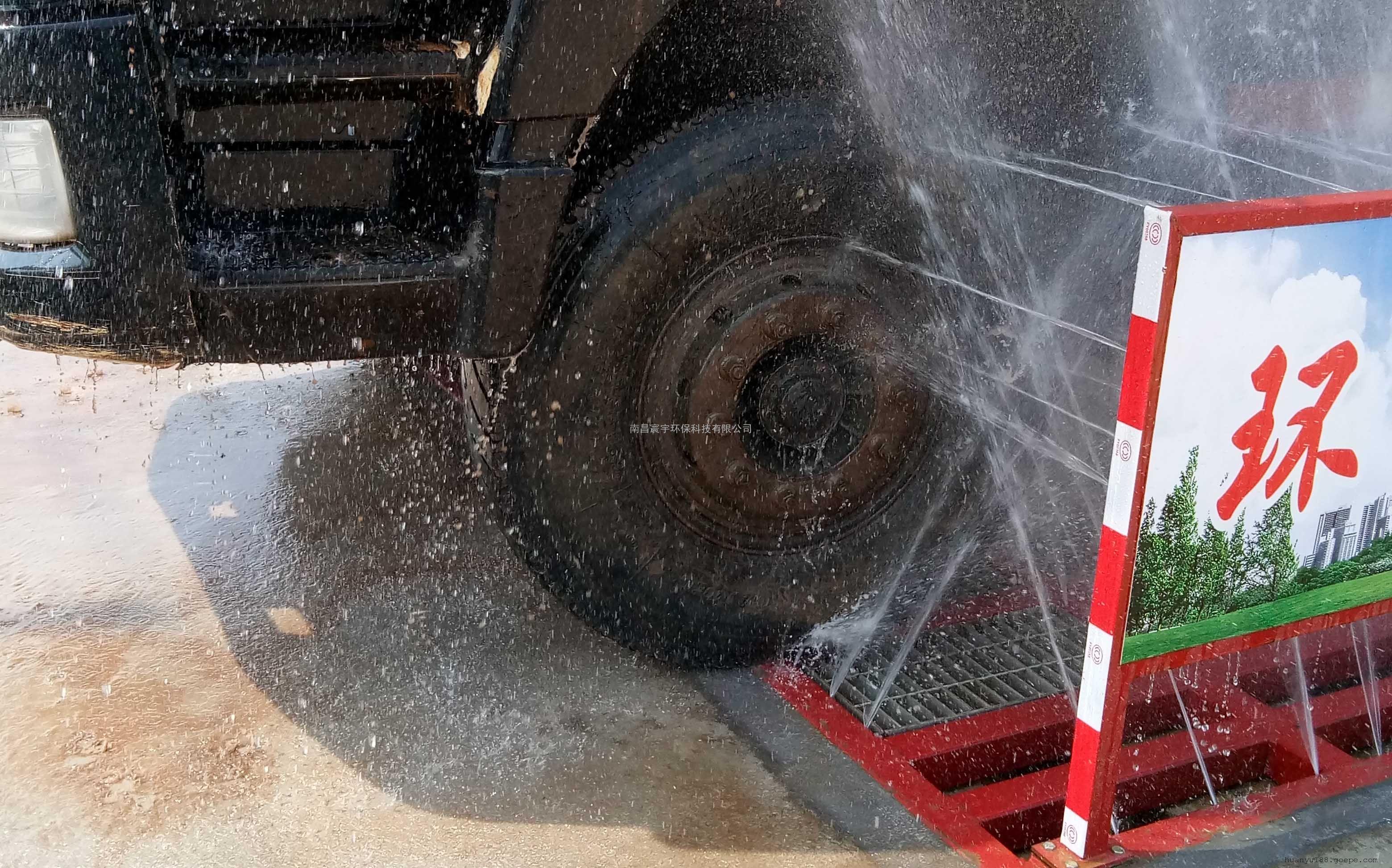 上饶建筑工地自动冲洗平台工地洗轮机