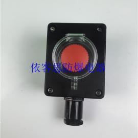 防爆防腐主令控制器ZXF8030-C1