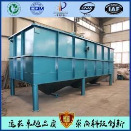 电镀废水处理设备-中科贝特*斜管沉淀器成套处理设备