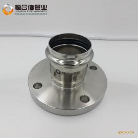 厂家直销不锈钢法兰转换接头 不锈钢管件 双卡压式管件