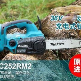 日本牧田DUC252RM2电链锯 锂电池电锯 木材链条锯
