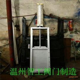 智工 气动不锈钢插板阀 气动螺旋闸门 不锈钢方形插板阀
