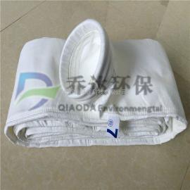 供应拒水防油防静电涤纶针刺毡除尘布袋 三防除尘滤袋
