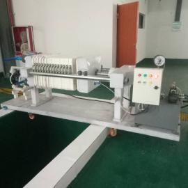 石墨烯专用压滤机 耐酸碱板框压滤机 酸洗电镀压滤机