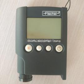 菲希尔MPO两用测厚仪 镀层膜厚仪