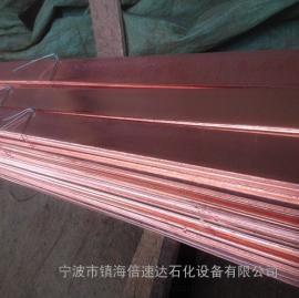宁波防雷工程施工/镀铜扁钢