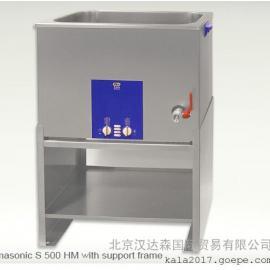 ELMA S500HM/德国原装进口艾尔玛超声波清洗仪