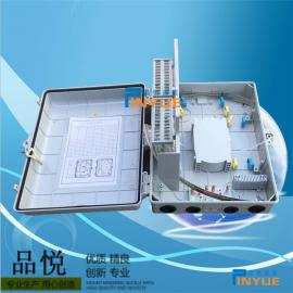 48芯光纤分纤箱