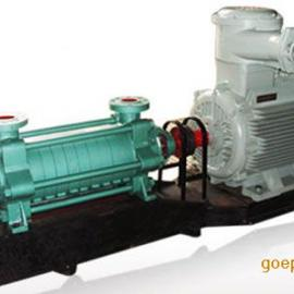 DG12-50X2低压锅炉泵