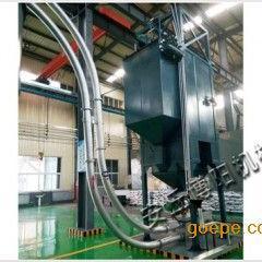 树脂颗粒管链输送机厂家|管链输送系统型号大全