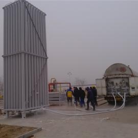 LNG气化站|撬装式LNG气化站设备
