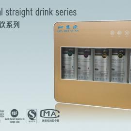 沁慧源净水器 家用直饮5级超滤机 直饮水净水机 过滤器