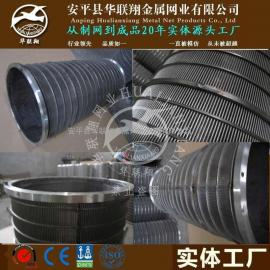 废水处理滤桶|水处理过滤桶|污水过滤桶|不锈钢水处理滤桶