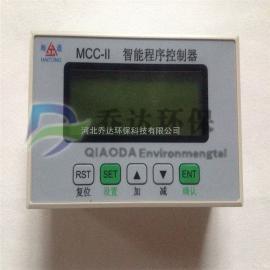 供应除尘可编程序控制仪/MCC脉冲控制仪工作原理
