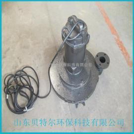 贝特尔潜水式曝气机、污水处理设备、曝气机