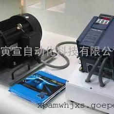 富士全闭外扇型电动机MLHDF8075Z