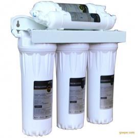 沁慧源五级净水器家用直饮机厨房自来水过滤器超滤膜净水机净化器