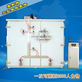 美斯特蒸房蒸箱节能环保食品机械蒸饭车 一次蒸饭供给2000人