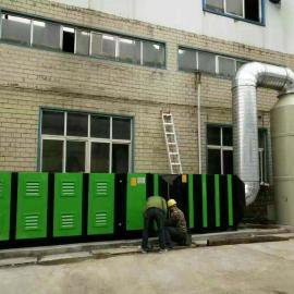 河南低温等离子除臭设备,废气处理设备