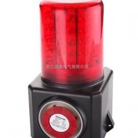 免维护警示灯NVC019,LED报警器