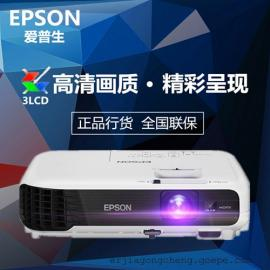 爱普生CB-X31投影机 投影仪 高清商务会议