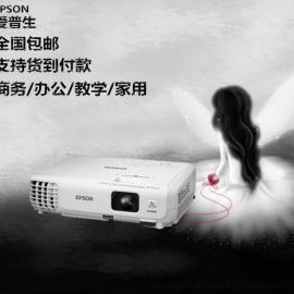 爱普生EB-C740X投影仪 双画面并列投影安装报价