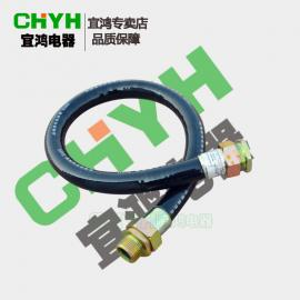 防爆挠性管内丝接头G3/4NPT外丝接头M20*1.5