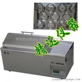 TS-110X30智能水浴恒温摇床